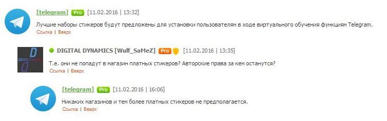 telegram tutorial nuevos usuarios